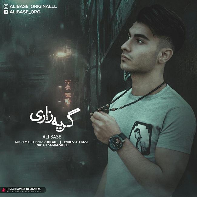 Ali Base – Gerye Zari