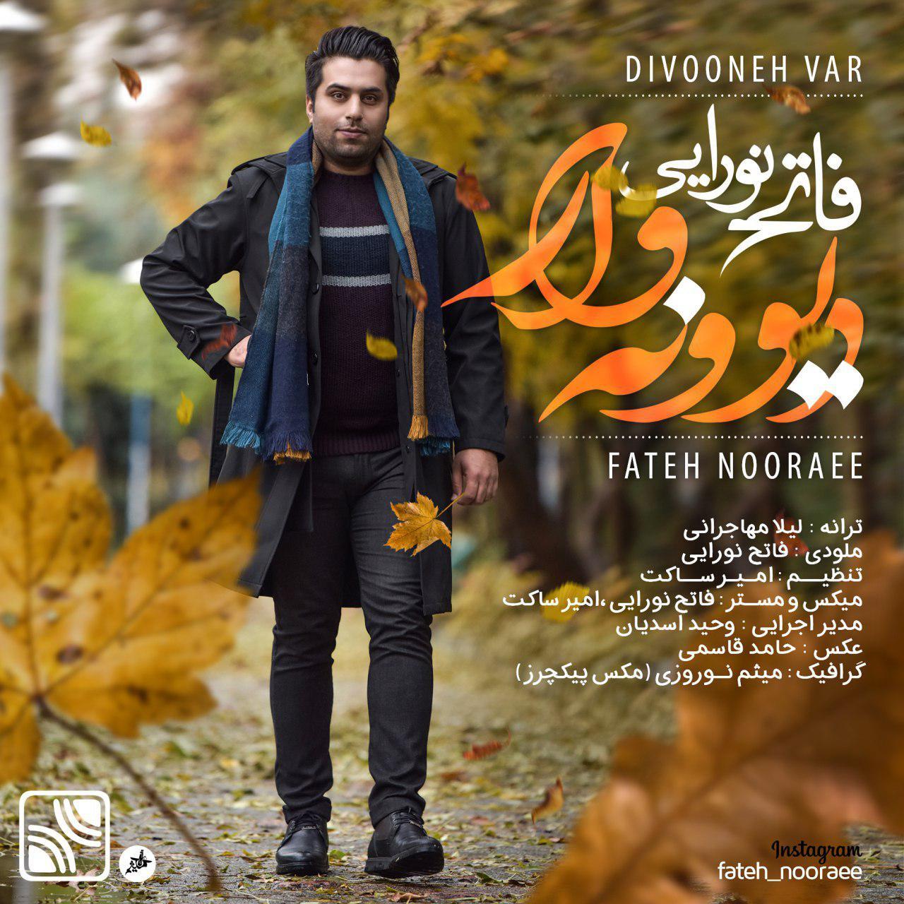 Fateh Nooraee – Divoonevar