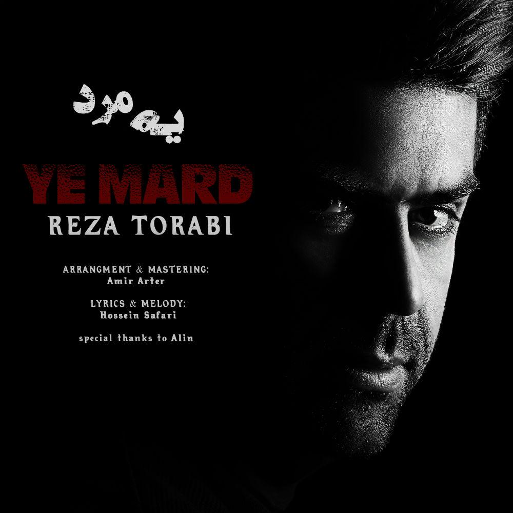 Reza Torabi – Ye Mard
