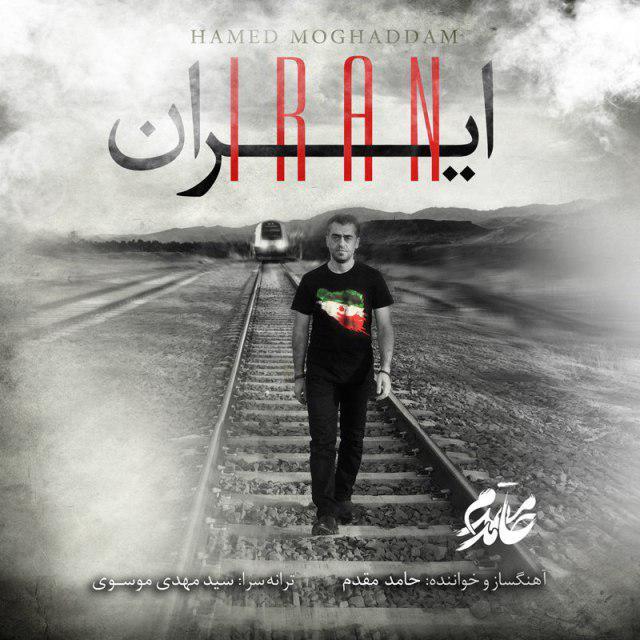 Hamed Moghaddam – Iran