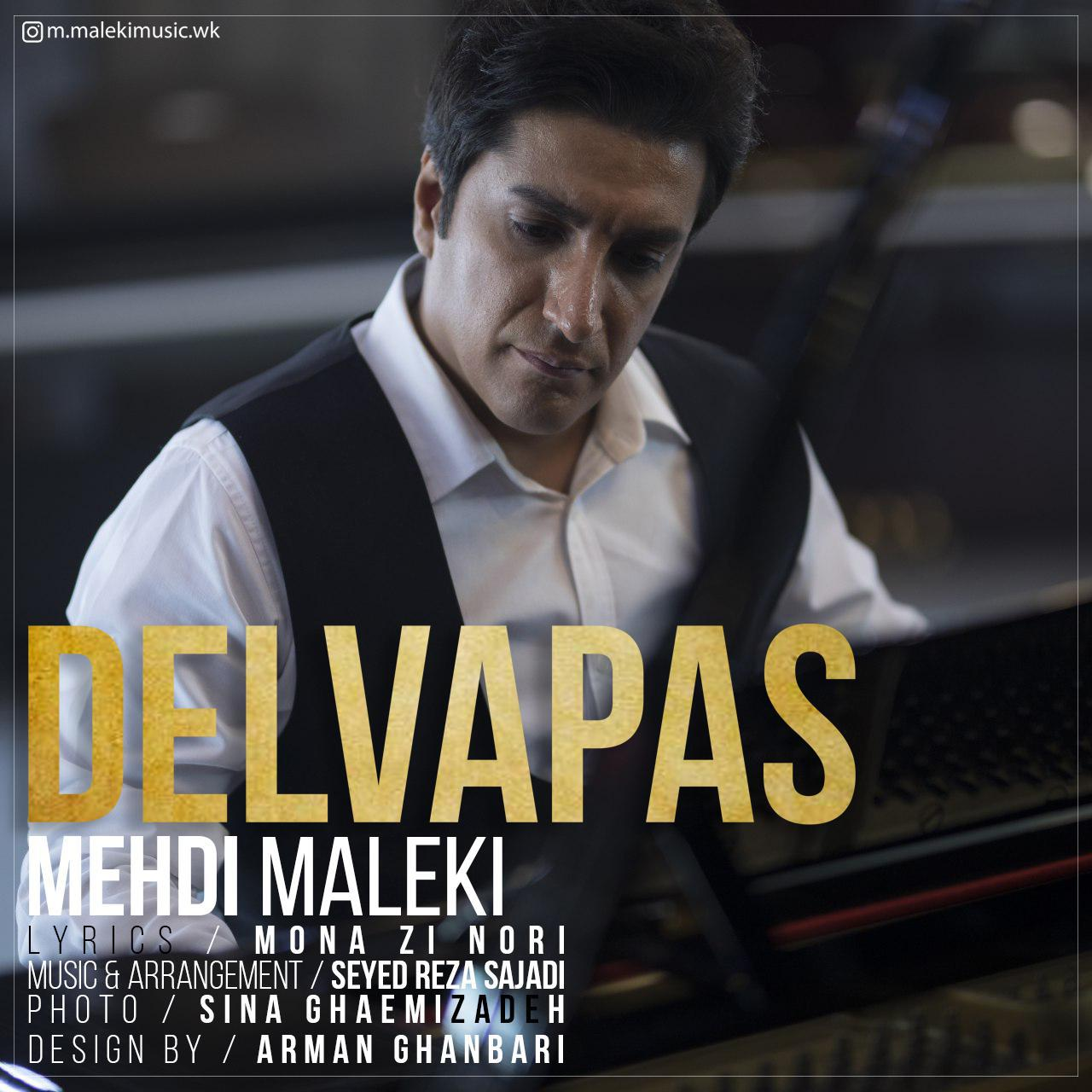 Mehdi Maleki – Delvapas