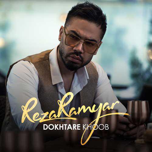 Reza Ramyar – Dokhtare Khoob