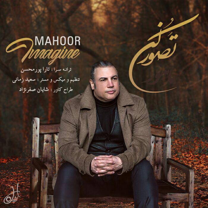 Mahoor – Tasavor Kon