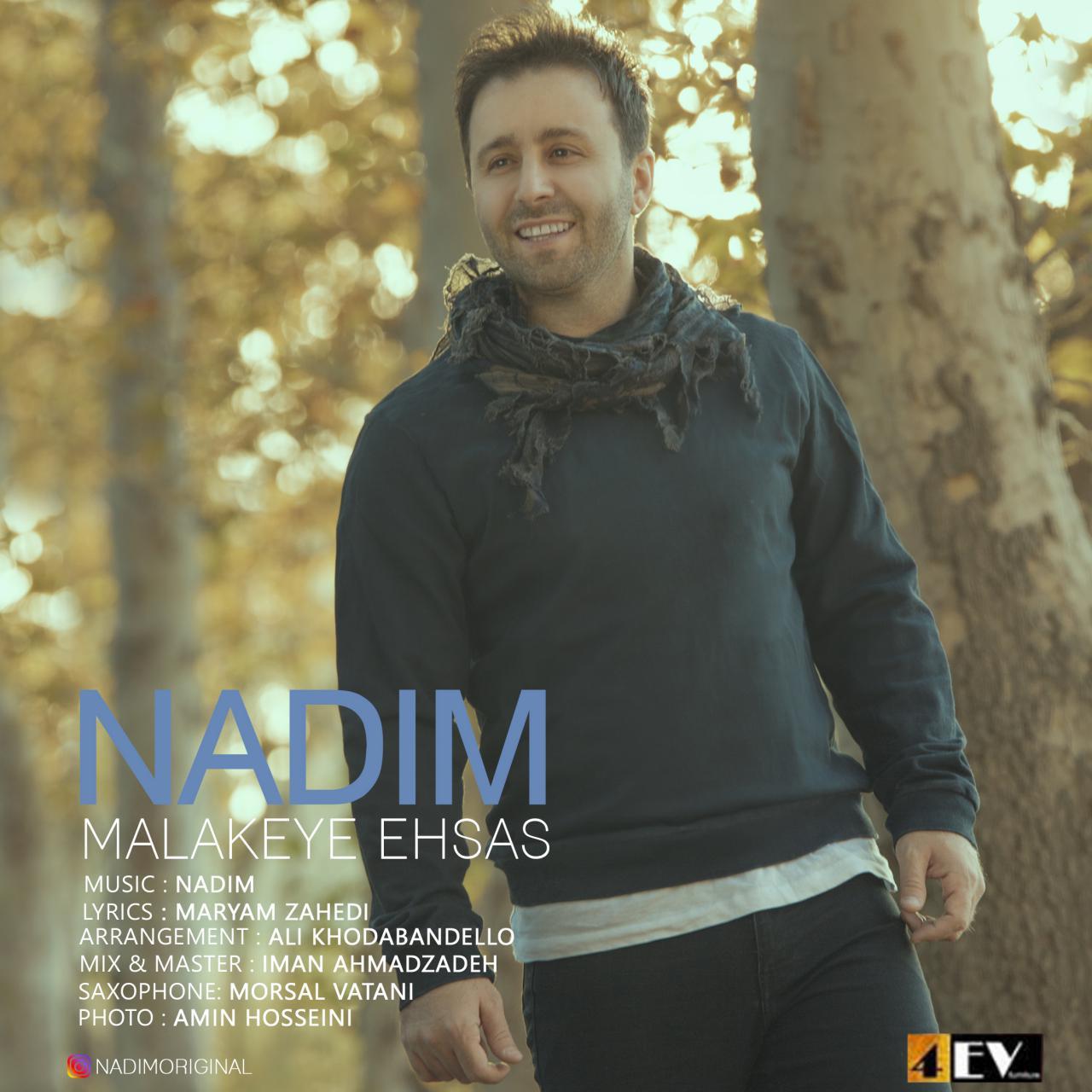 Nadim – Malakeye Ehsas