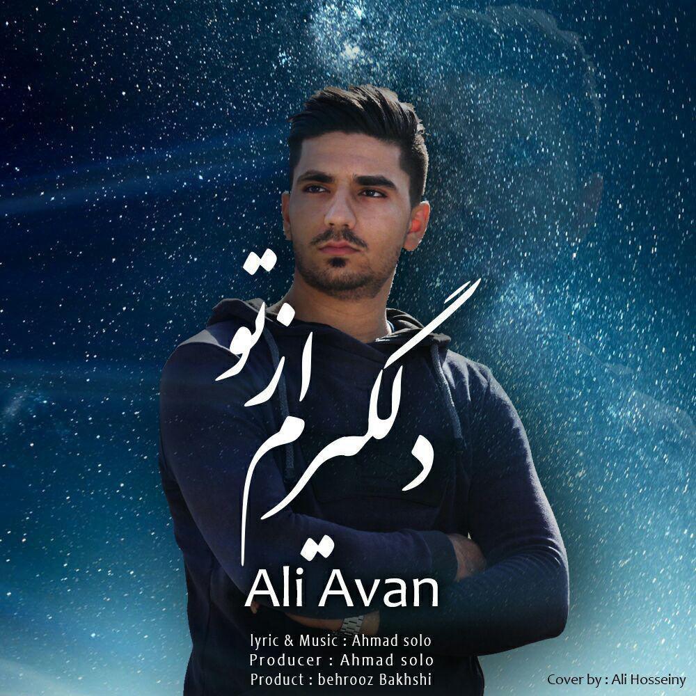 Ali Avan – Delgiram Az To