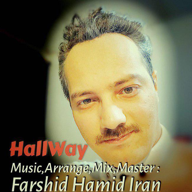 Farshid Hamid Iran – Hallway