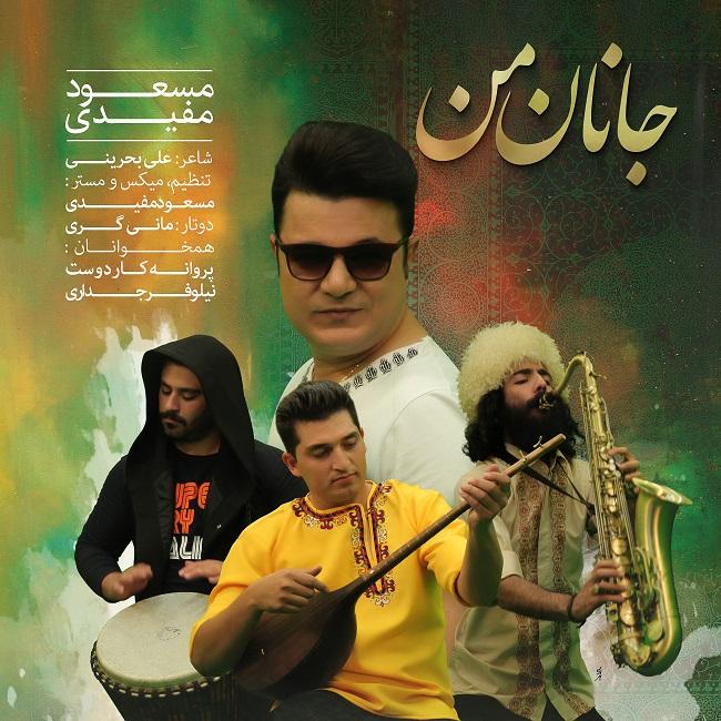 Masoud Mofidi – Janane Man