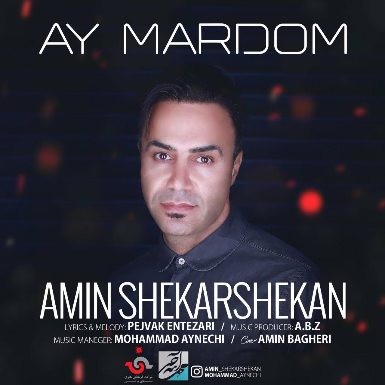 Amin ShekarShekan – Ay Mardom