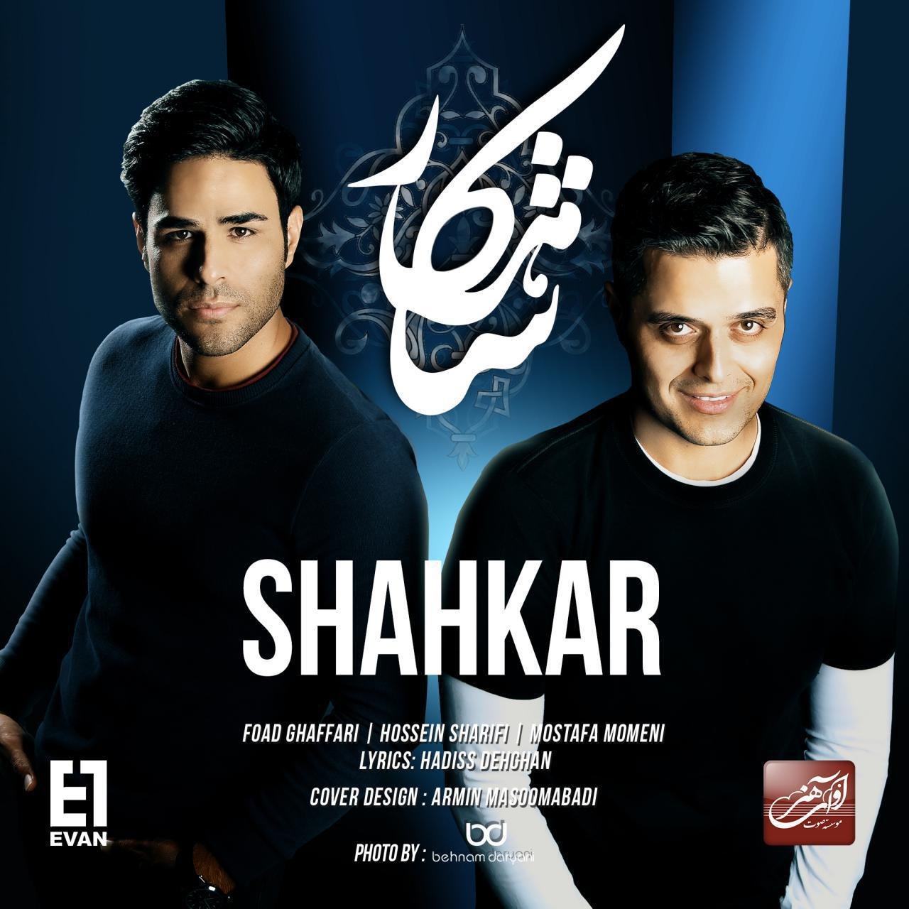 Evan Band – Shahkar