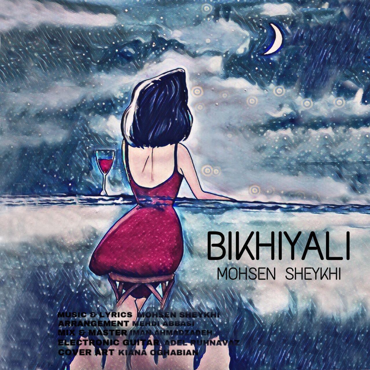 Mohsen Sheykhi – Bikhiali