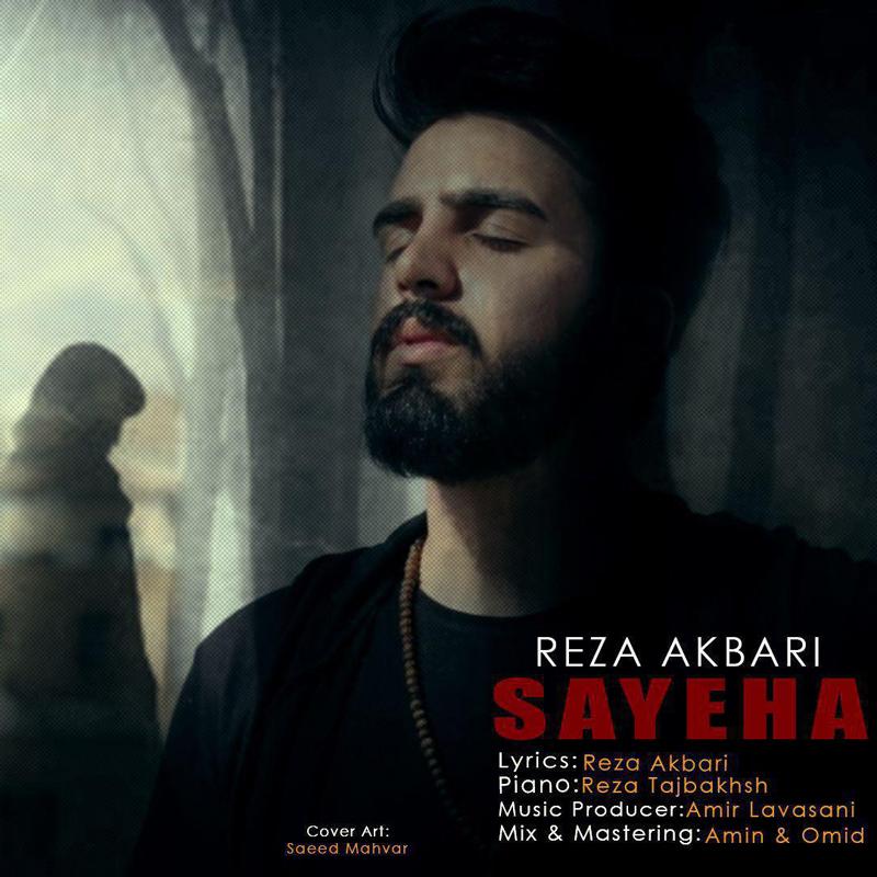 Reza Akbari – Sayeha