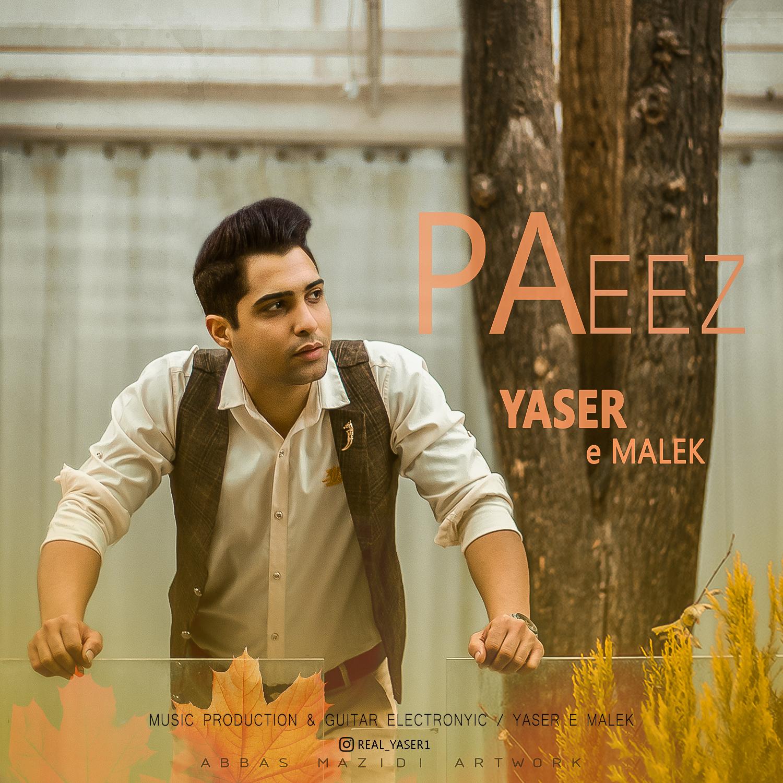 Yaser e Malek – Paeiz