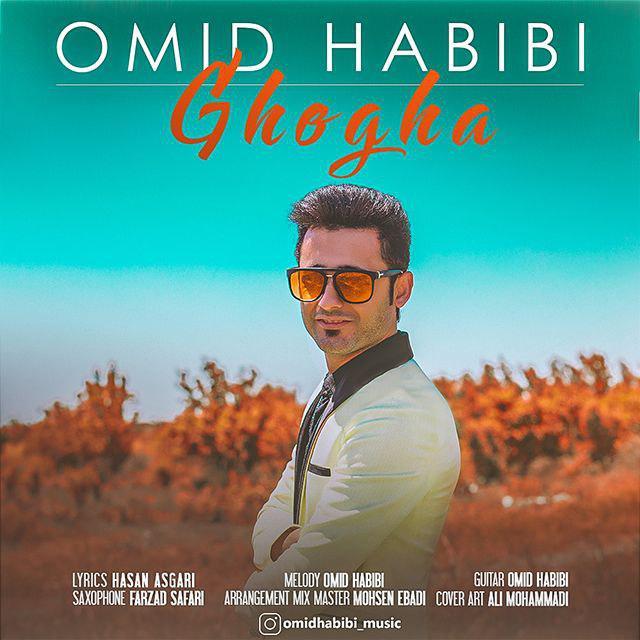 Omid Habibi – Ghogha