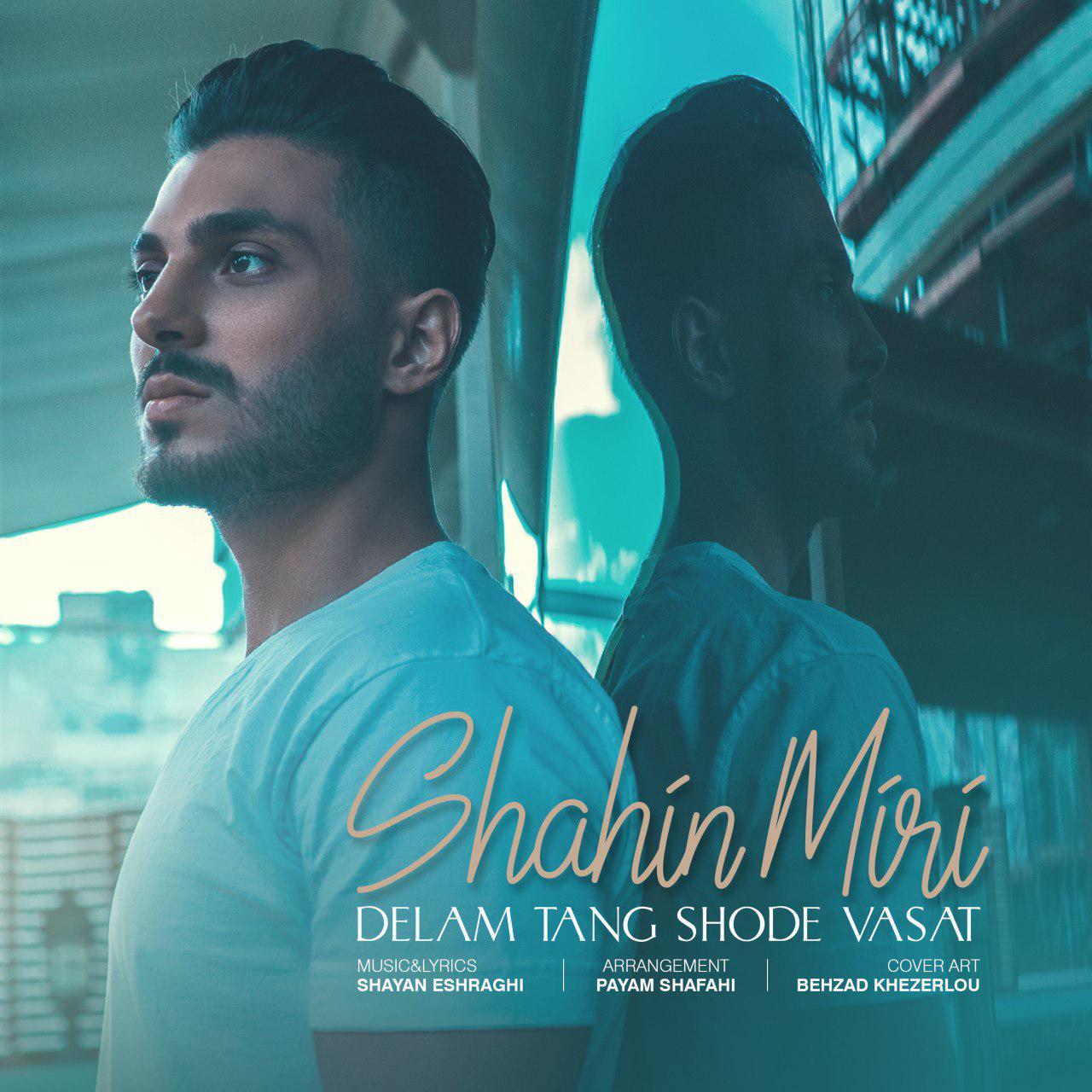 Shahin Miri – Delam Tang Shode Vasat