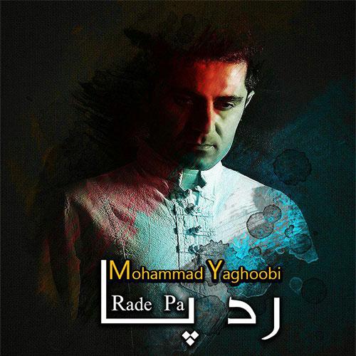 Mohammad Yaghoobi – Rade Pa