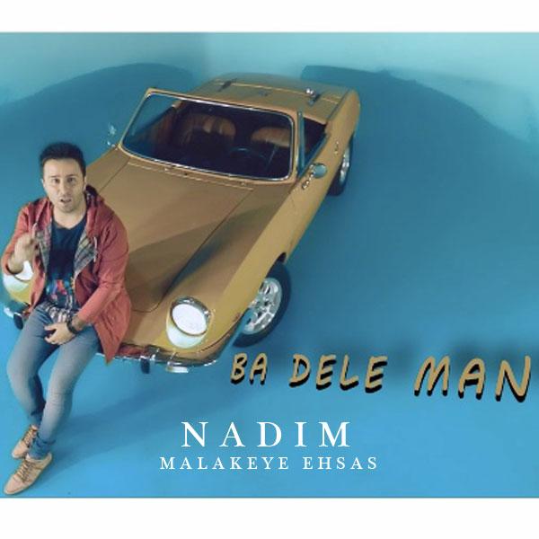 Nadim – Malake Ehsas