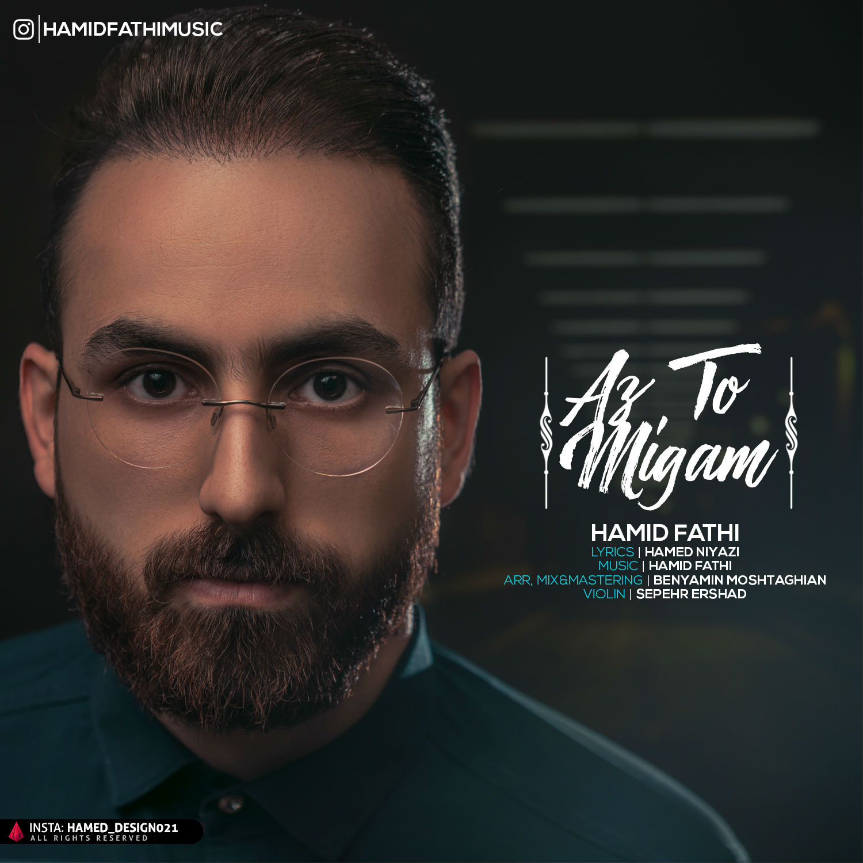 Hamid Fathi – Az To Migam
