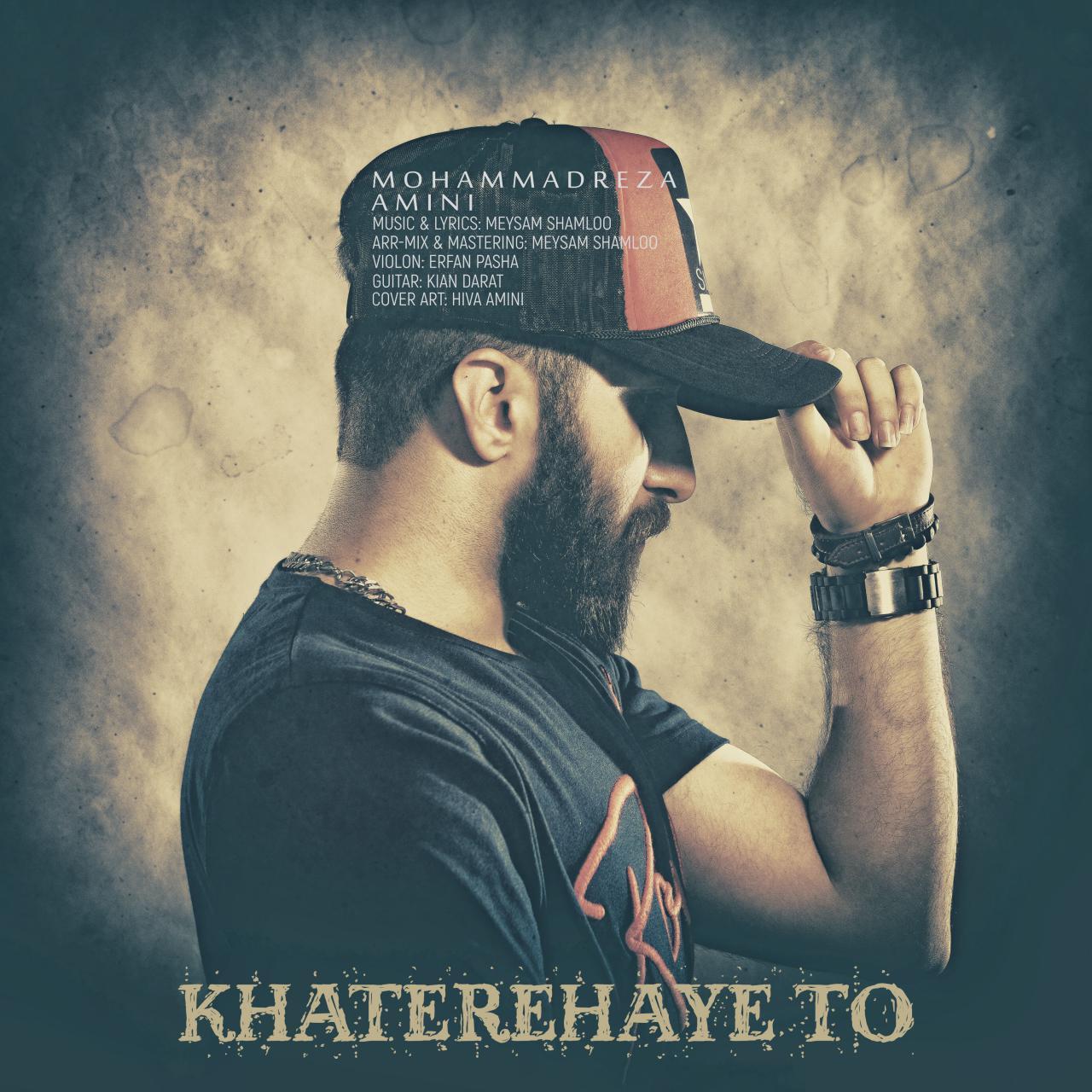 Mohammadreza Amini – Khaterehaye To