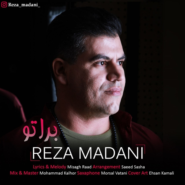 Reza Madani – Bara To