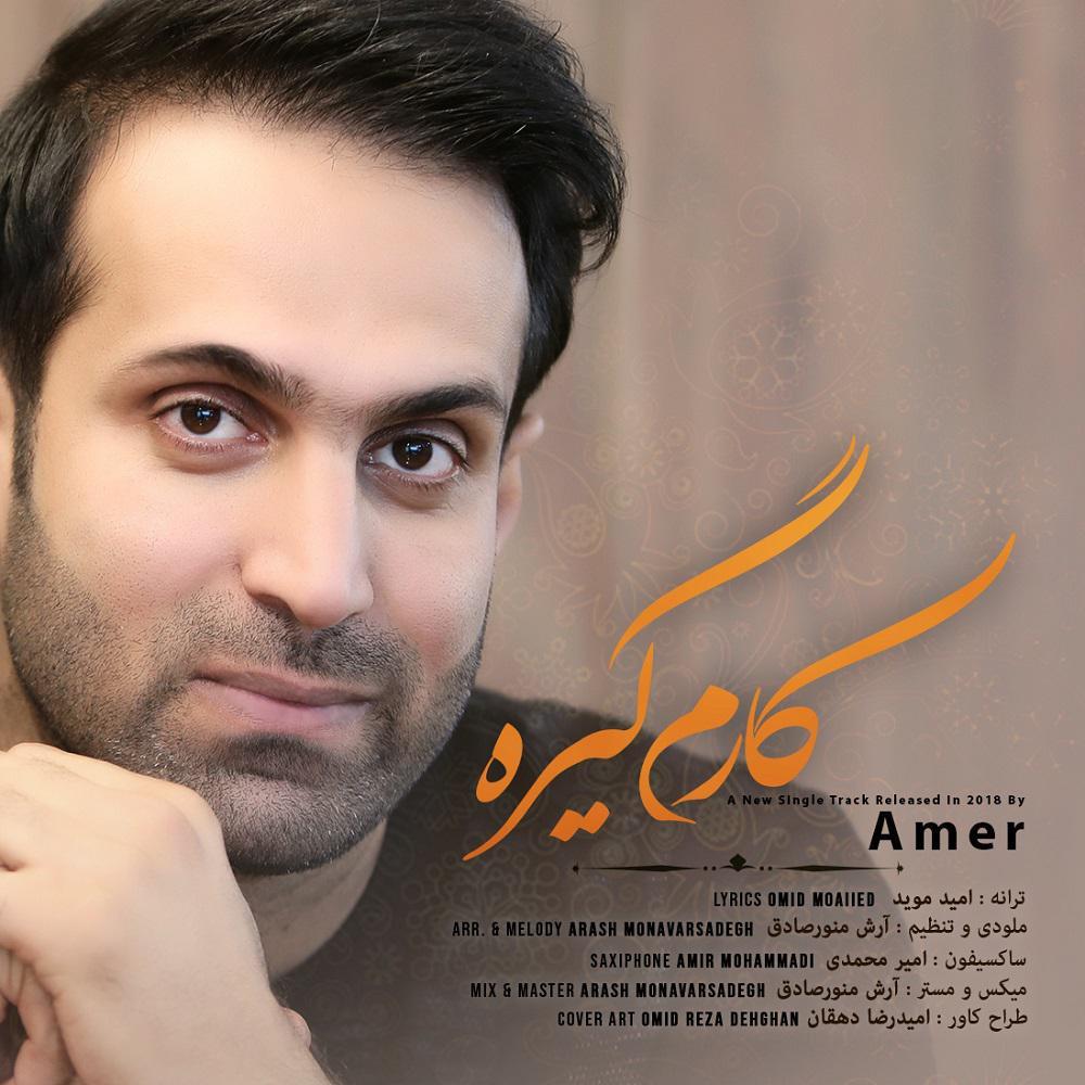 Amer – Karam Gire