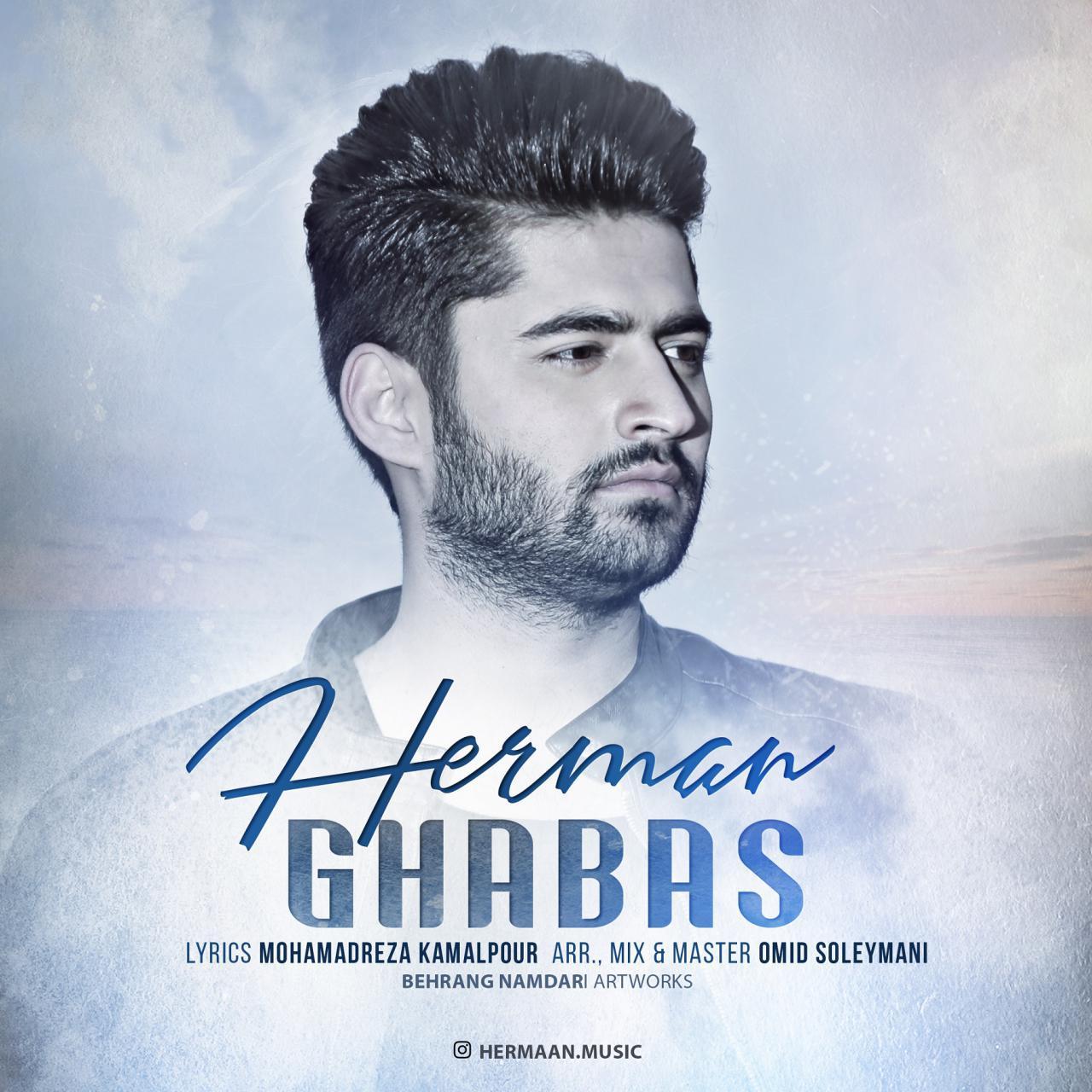 Herman – Ghabas