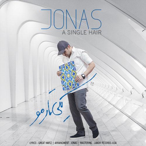 Jonas – Yeki Tare Moo