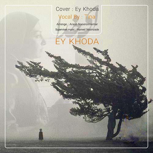 Tina – Ey khoda
