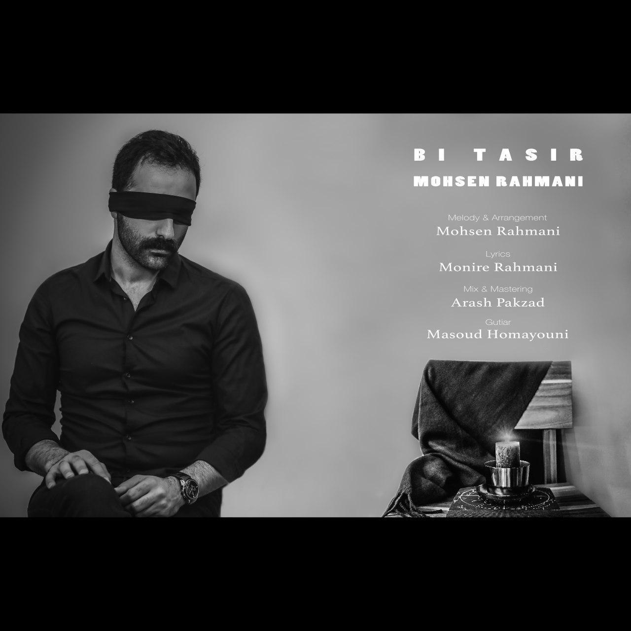 Mohsen Rahmani – Bi Tasir