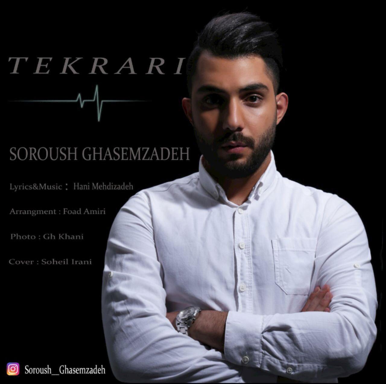 Soroush Ghasemzadeh – Tekrari