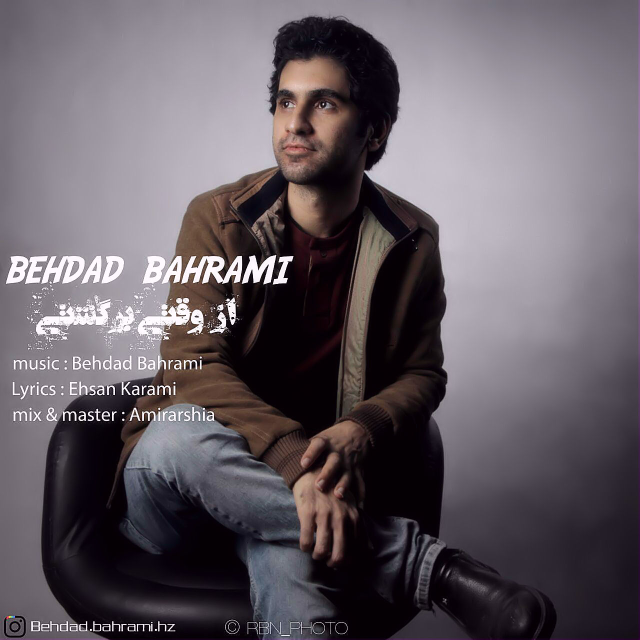 Behdad Bahrami – Az Vaghti Bargashti