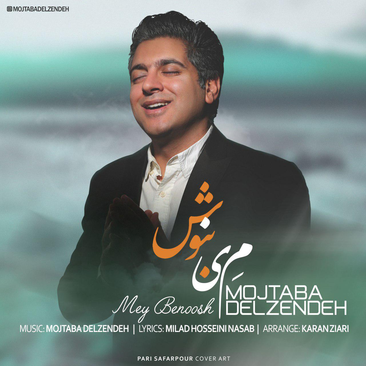 Mojtaba Delzendeh – Mey Benoosh