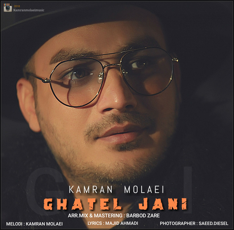 Kamran Molaei – Ghatel Jani