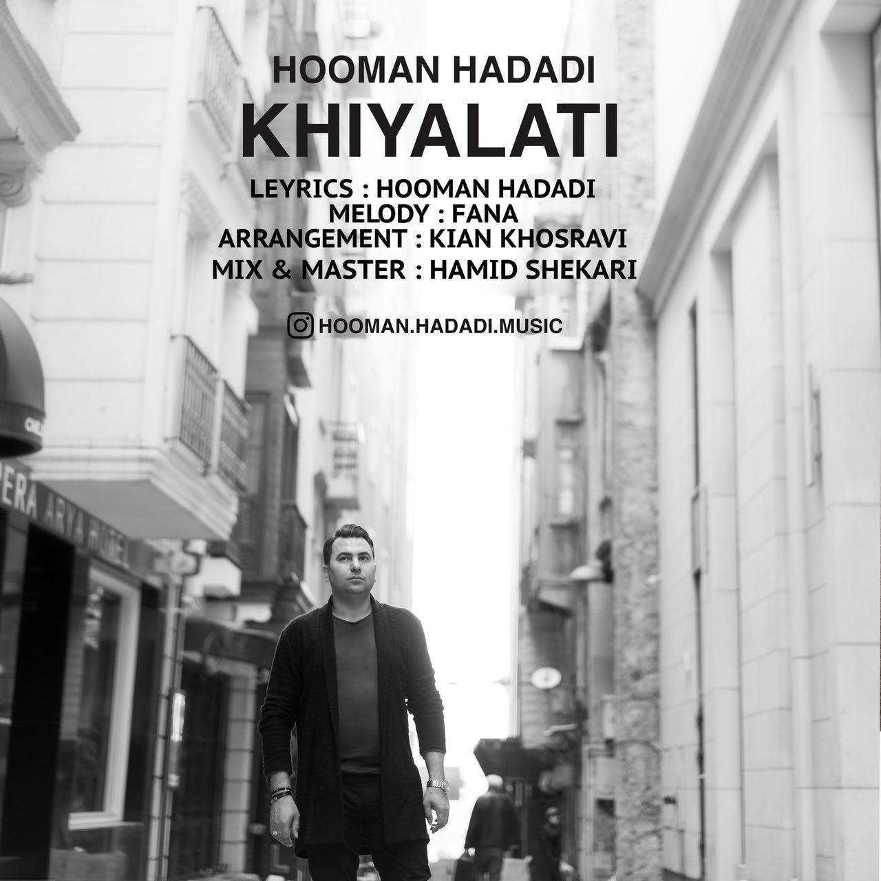 Hooman Hadadi – Khialati