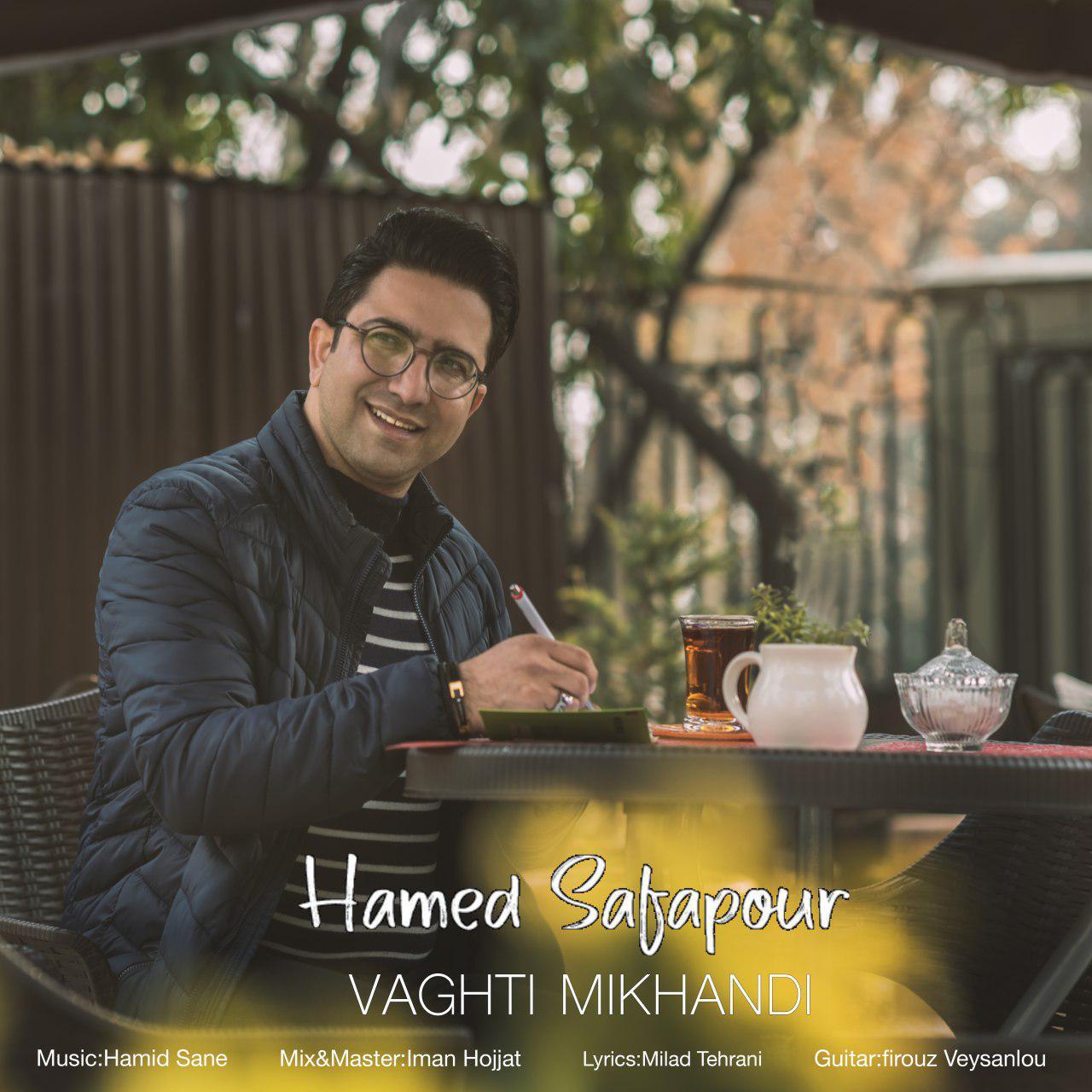 Hamed Safapour – Vaghti Mikhandi