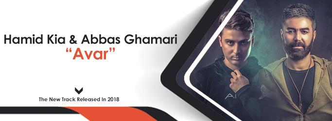 Abbas Ghamari & Hamid Kia Avar
