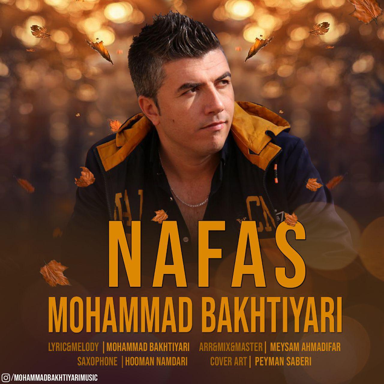 Mohammad Bakhtiyari – Nafas