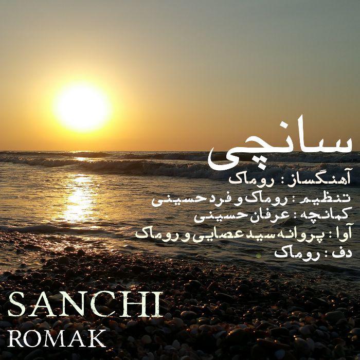 Romak – Sanchi