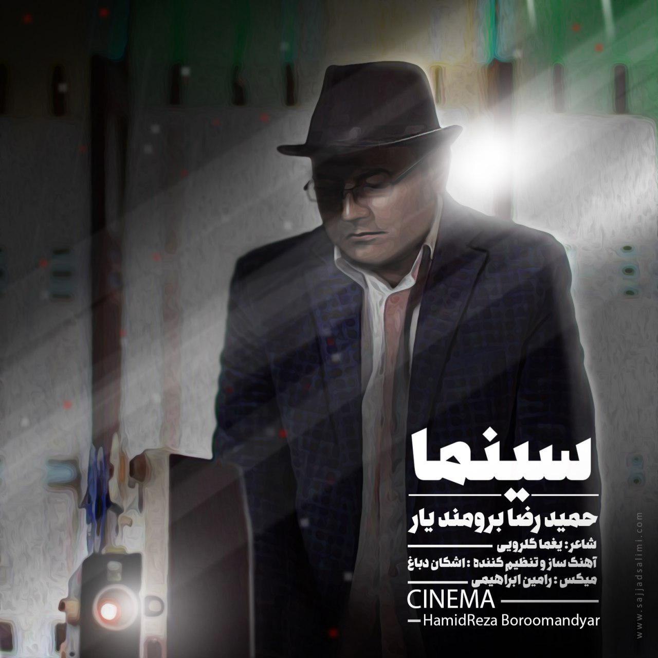 Hamidreza Boroomand Yar – Cinema