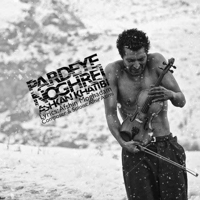 Ashkan Khatibi – Pardeye Noghrei