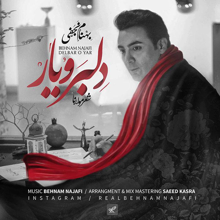 Behnam Najafi – Delbar o Yar