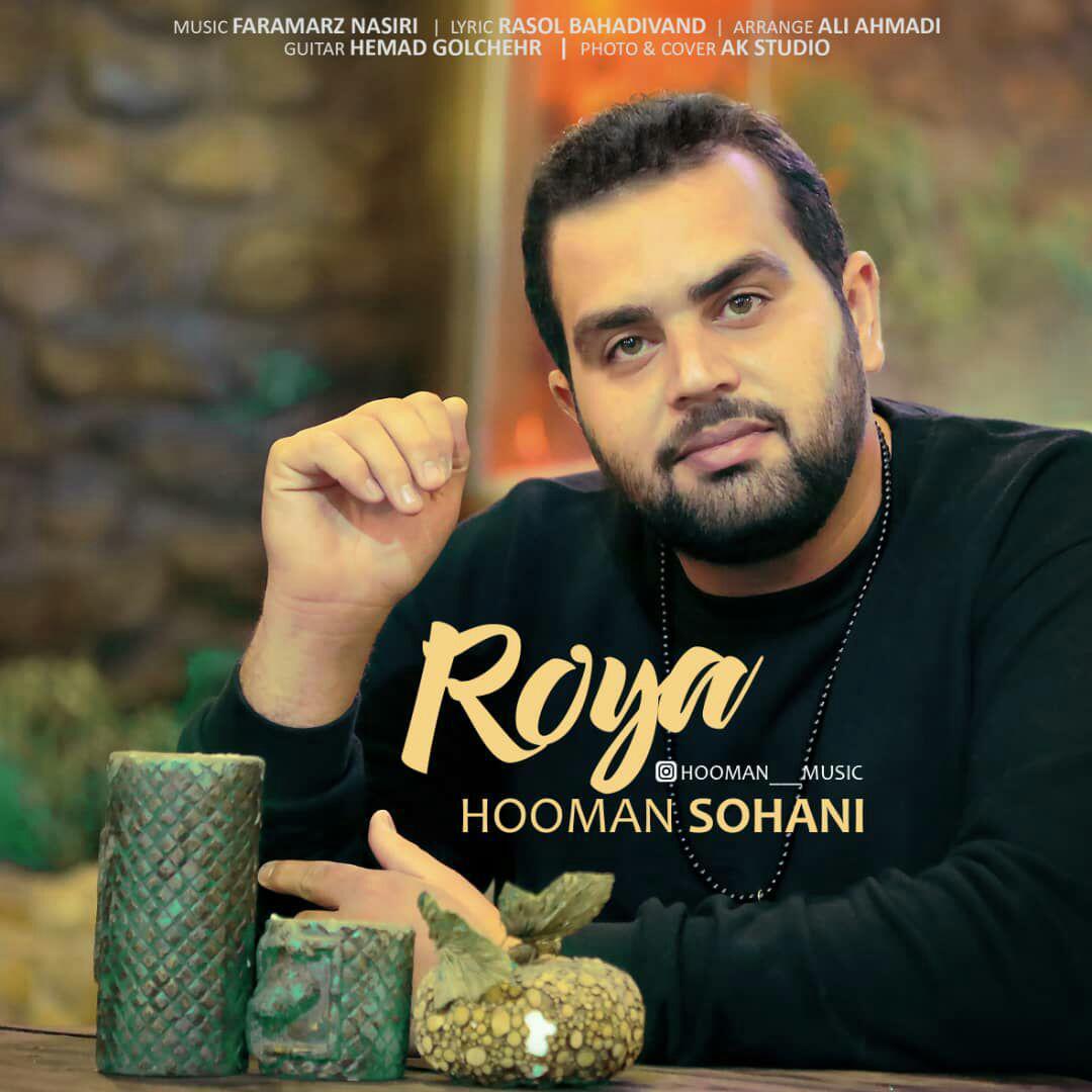 Hooman Sohani – Roya