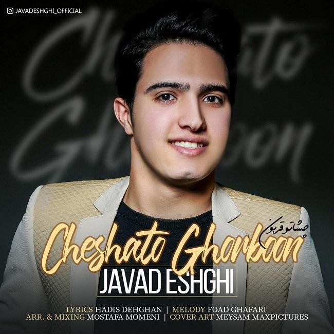 Javad Eshghi – Cheshato Ghorboon