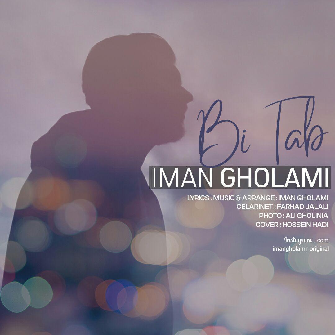 Iman Gholami – Bi Tab