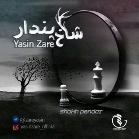 Yasin Zare – Shakh Pendar