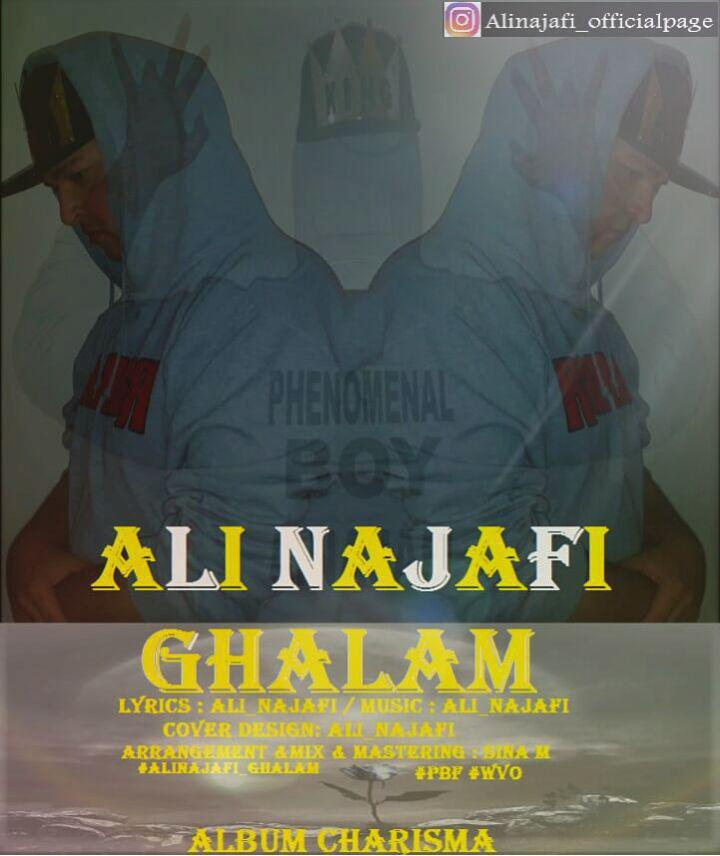 Ali Najafi – Ghalam