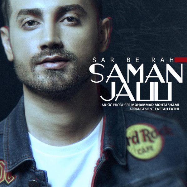 Saman Jalili – Sar Be Rah