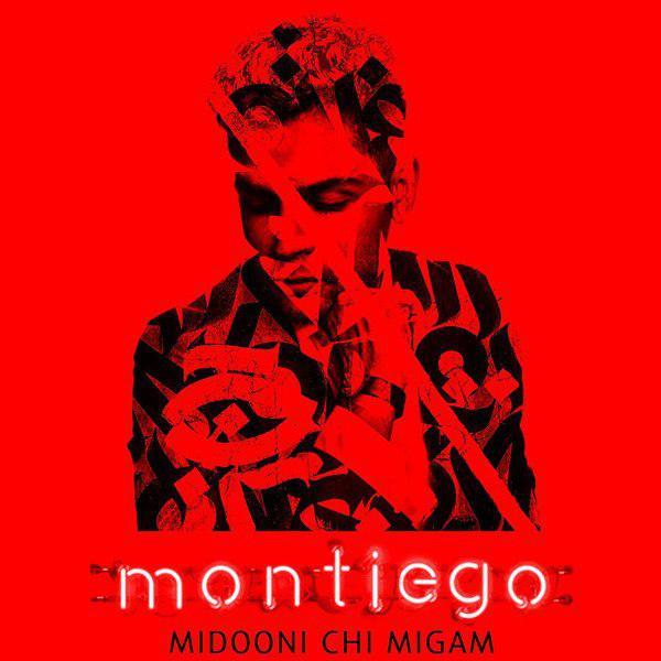 Montiego – Midooni Chi Migam