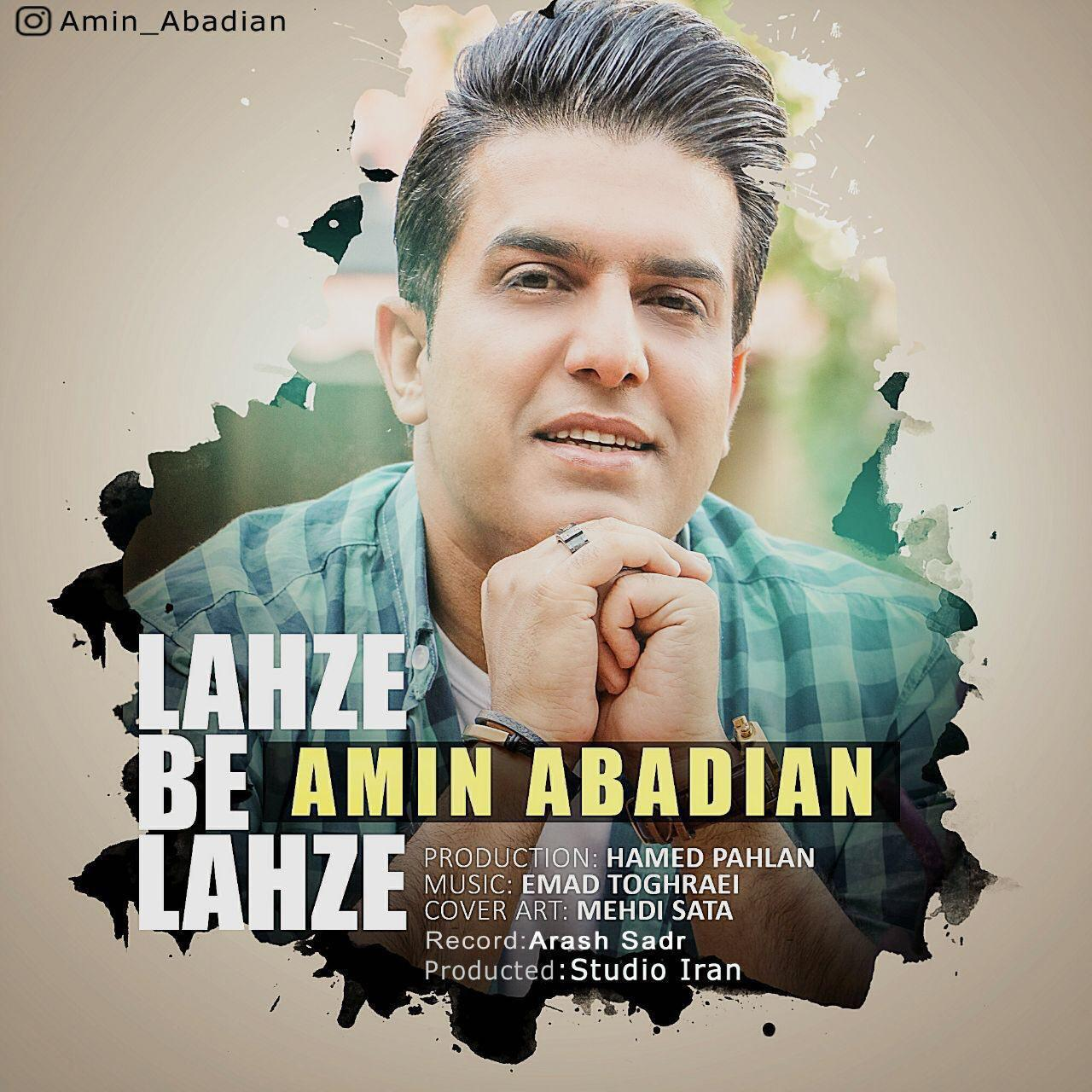 Amin Abadian – Lahze Be Lahze