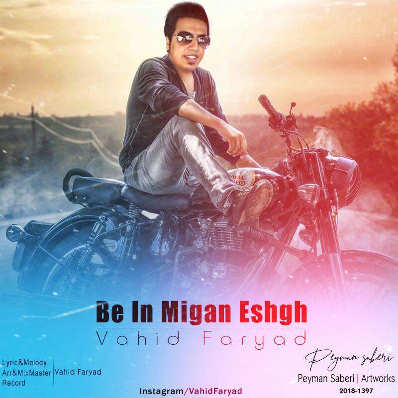 Vahid Faryad – Be In Migan Eshgh