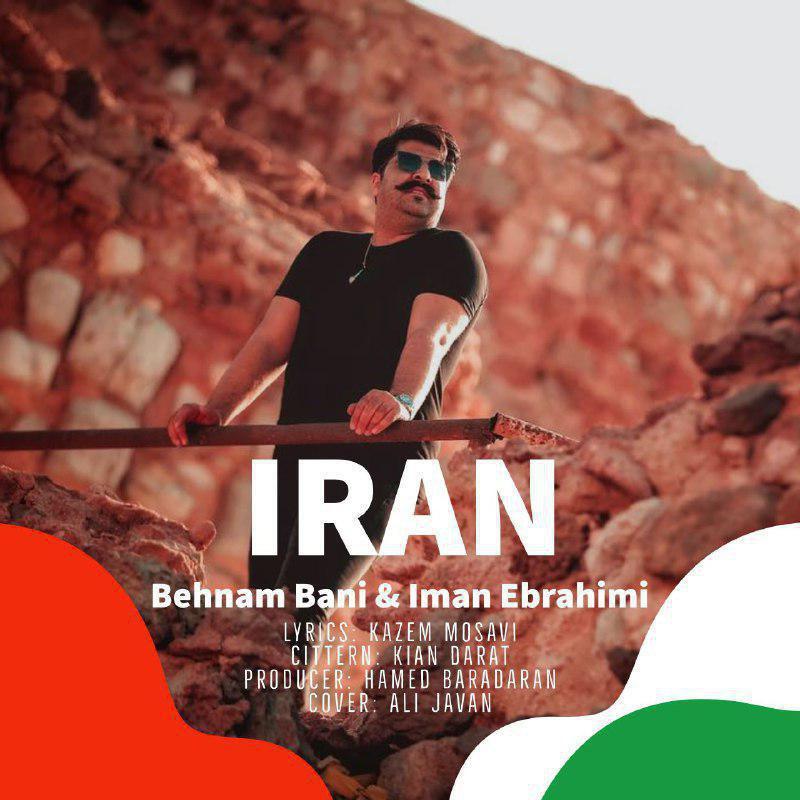 Behnam Bani – Iran
